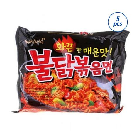 Samyang Chicken Ramen 10pcs Baru jual samyang spicy chicken ramen 1 pack noodles 5 pcs