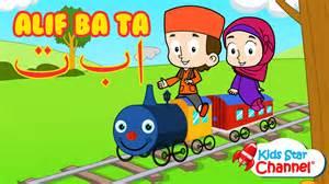 for children alif ba ta for children arabic alphabet song islam for