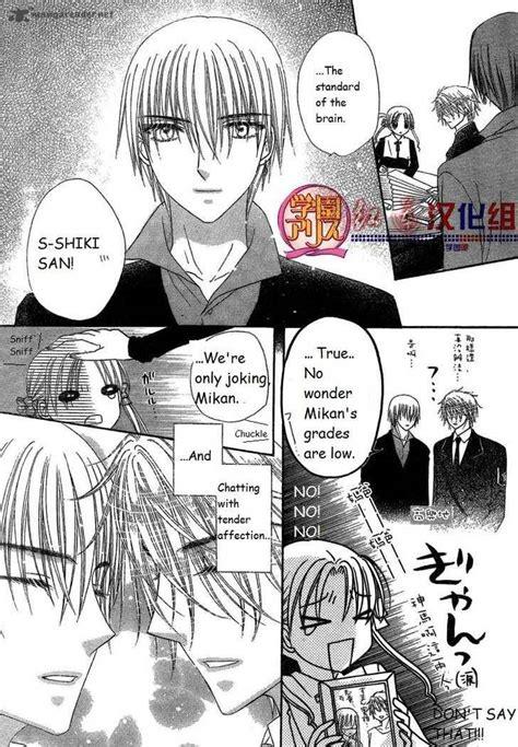 gakuen reader gakuen 141 read gakuen 141 page 15