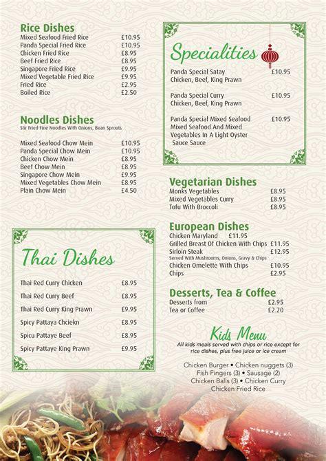 la carte menu a la carte menu panda cuisine