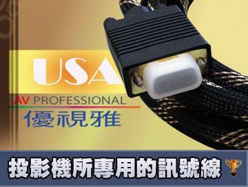 Px Hdmi Cable 10m Hd 10mx by 訊號線 10m 快速到貨 的價格 比價撿便宜