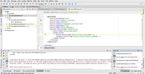 android studio r layout activity main error java android studio session app error launching