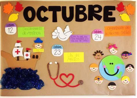 imagenes mes octubre halloween periodico mural octubre vuestras propuestas 3 imagenes