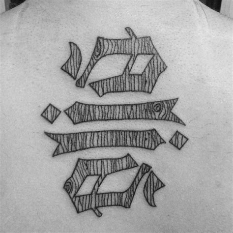 vertical tattoos letter a tattoos