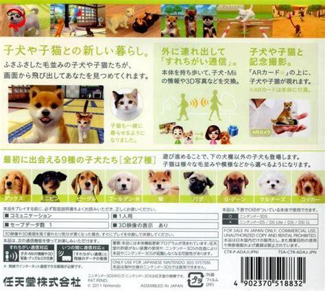 nintendogs golden retriever 3ds nintendogs cats golden retriever new friends box for 3ds gamefaqs