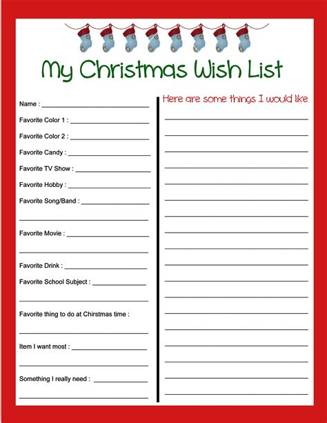 free christmas wish list printable in addition to things