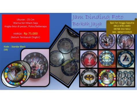 Jam Dinding Kotak Standar 08567153925 isat jam dinding foto jam dinding unik gambar jam d