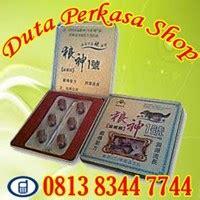 Obat Herbal Buat Stamina daftar produk terbaru dari distributor supplier dealer