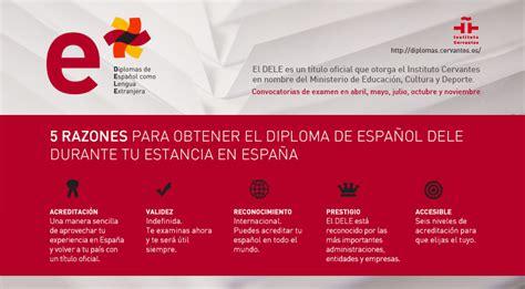 durata certificato di commercio esami di spagnolo e attestati dele di commercio
