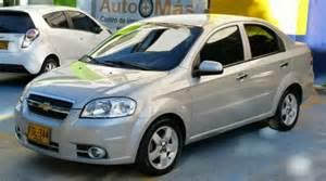 venta de carros en colombia youtube html autos weblog