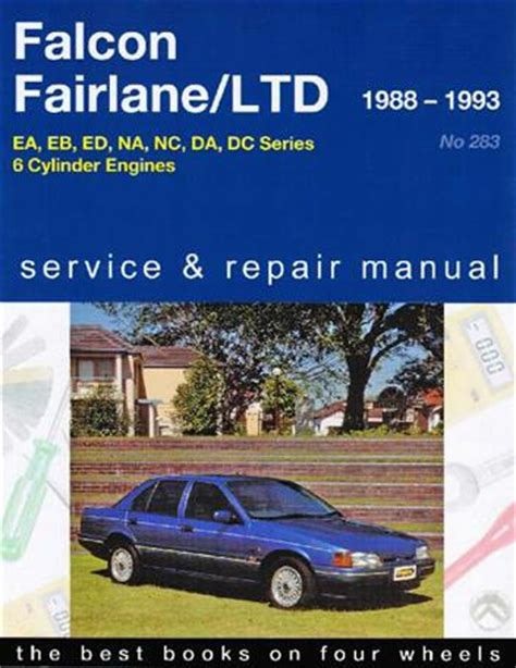ef falcon workshop manual download free software backuperpolar ford au falcon workshop manual pdf