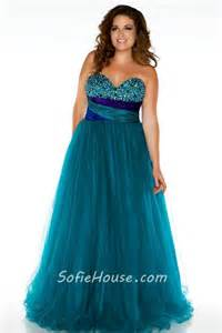 Strapless empire waist long purple tulle beaded plus size prom dress