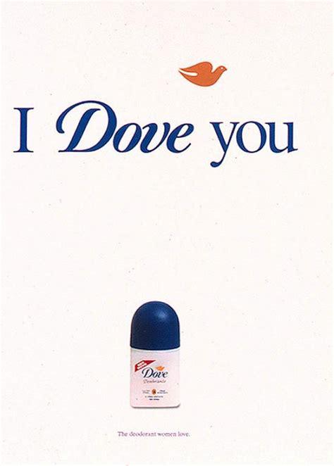 full version dove ad i dove you dove deodorant print ad