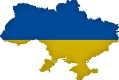 animated ukraine flags ukrainian clipart gifs