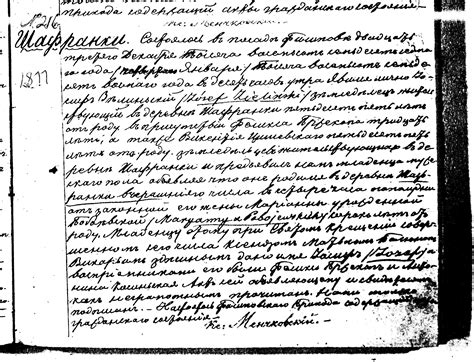 Birth Times Records Forum Polishorigins View Topic Russian Records Translations P 2