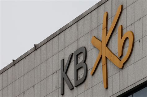 kb bank kb kookmin bank may suspension of some branches