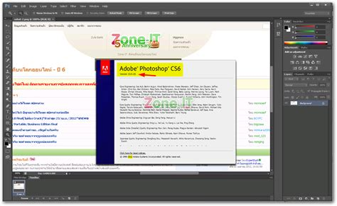 adobe photoshop cs3 extended plus keymaker full version photoshop cs6 v13 0 plus keymaker keygen jansreszu