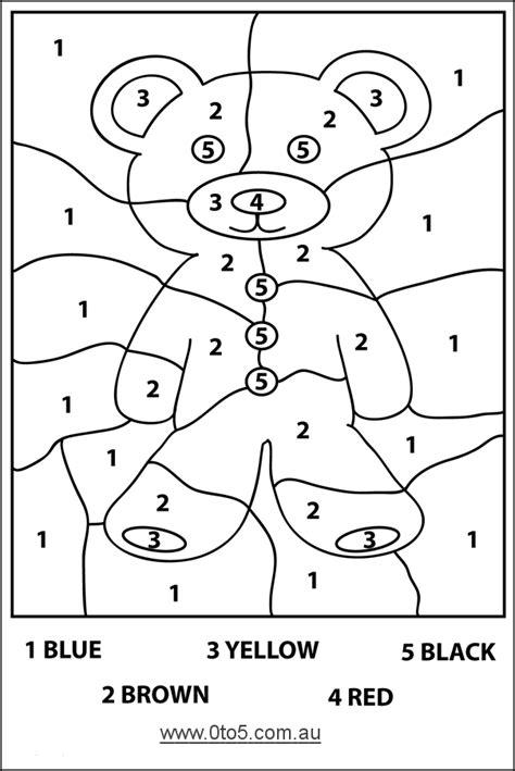 best photos of number 10 template preschool worksheets number 10