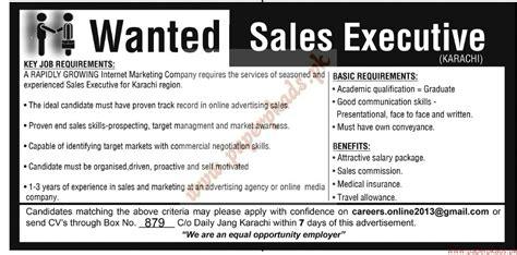 sales executive jang ads 26 november 2014 paperpk