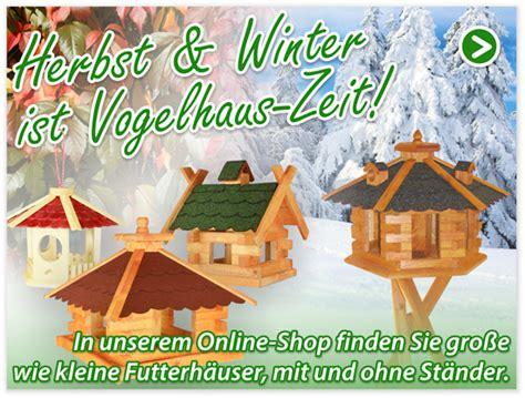 grillschalen vogelh 228 user grillzubeh 246 r holzdekoration - Gartenscheune Shop
