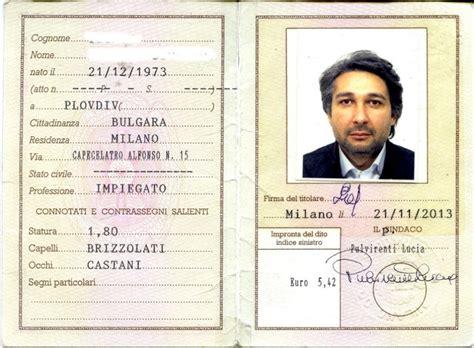 rodrigo caio wiki carta di identita italiana foto rodrigo caio nel mirino