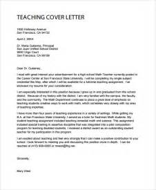 math coach cover letter sle