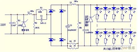 Rechargeable Led L Circuit Diagram by