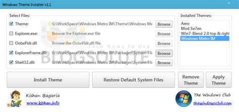 download theme windows 7 installer download installed themes windows 7 programfreedom
