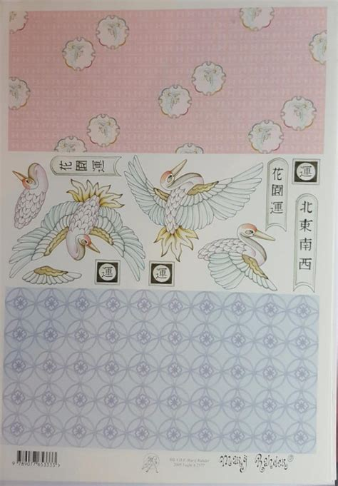 Background Papers For Card - a4 japanese theme background paper for card some
