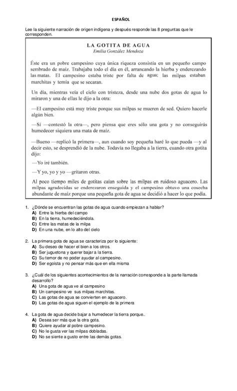 preguntas del examen para subdirector academico ems examen diagnostico quinto grado examen de diagn 243