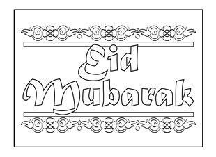 eid card template a great way of personalising greeting cards is to make