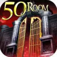 100 Floors Can You Escape Level 37 by Room Escape 50 Rooms 5 Level 37 Walkthrough 94