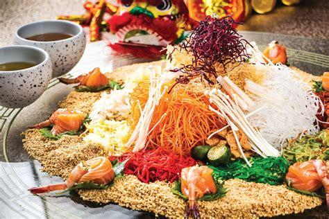 new year yusheng greetings 7 luxurious yu sheng platters for new year 2018 in