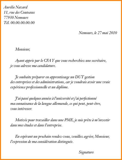 Lettre De Motivation Pour Barman Sans Experience 10 Lettre De Motivation Premier Emploi Sans Experience Format Lettre