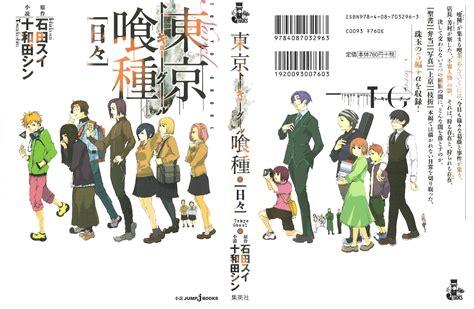 tanggal rilis anime date a live season 3 anime tokyo ghoul apakah akan dapatkan seasons 3