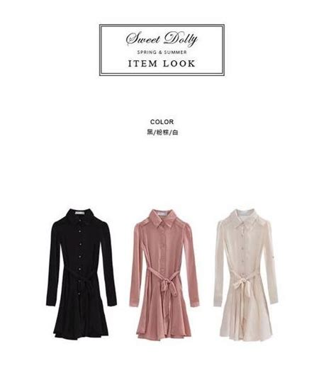 Bbs Dress Batik model rok kerja panjang terbaru holidays oo