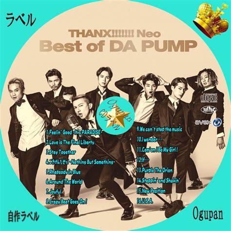 da pump da best ogupanの自作cdラベル da pump