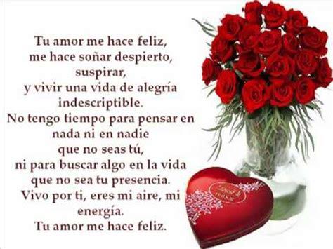 imagenes de amor y amistad en portugues poemas de amor con imagenes android apps on google play