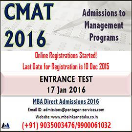 Cmat For Mba 2016 by Cmat 2016 Entrance Date Eligibility Application