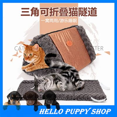 cat tunnel sofa price compare prices on cat tunnel sofa shopping buy low