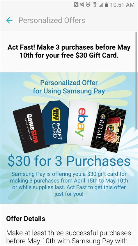 Samsung Gift Card - new samsung pay promo targets people on the fence talkandroid com