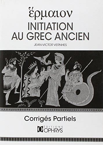 hermaion initiation au grec 2708007289 panorama auto