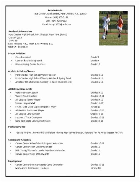 resume format for sports person sports resume format resume template easy http www
