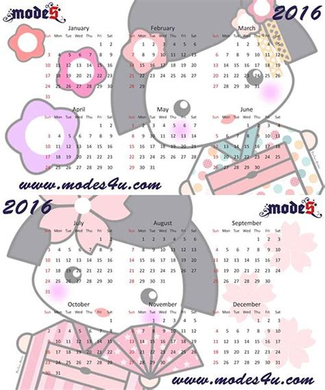 design competition calendar calendar design contest calendar template 2016