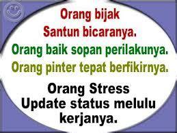 gambar kata kata stress jalan baron