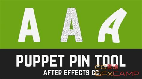 tutorial after effects puppet tool ae木偶图钉工具使用教程 after effects puppet tool overview tutorial