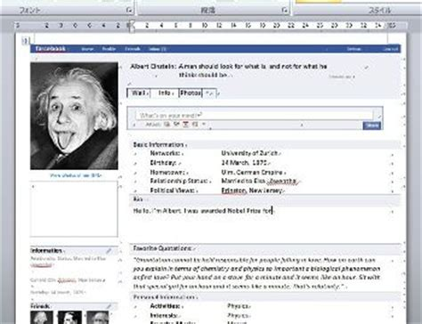 farcebook template farce exles related keywords suggestions farce