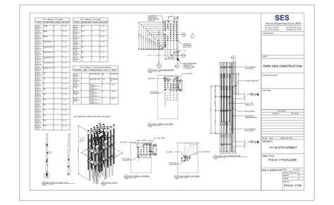 10 avenue 11th floor boston ma 111 west 57th 5 24 sheet p10 v1 11th p10 v1 11th floor