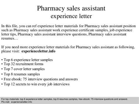 Resume Sample For Cashier At A Supermarket