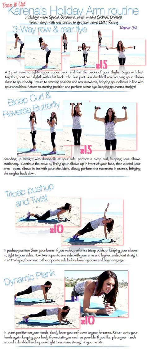 7 Great Exercises To Tone Your Arms by Best Arm Workout To Tone Up The Toneitup